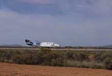 Photo of Virgin Galactic completes first flight to New Mexico