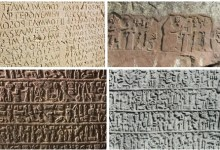 10 most ancient languages