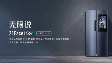 Photo of Xiaomi has announced a smart refrigerator with 5G support