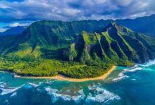 Huge reserves of fresh water found under Hawaii