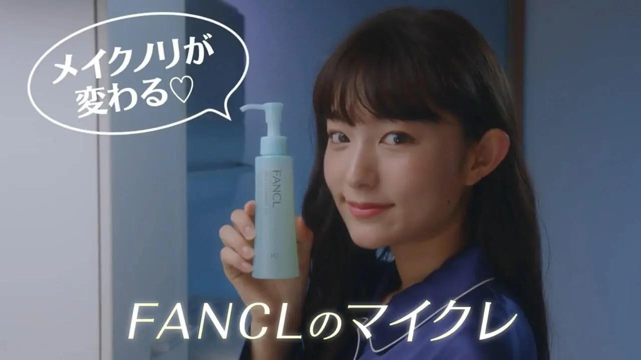 ファンケルマイクレCM2019 女優