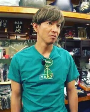 キムタク vans easy box t shirt