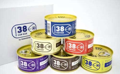 八戸サバ缶バー
