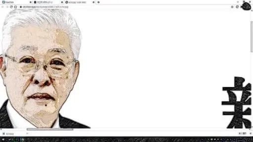 日立市ホームページの制作会社はどこ 市長の画像がデカすぎでヤバい