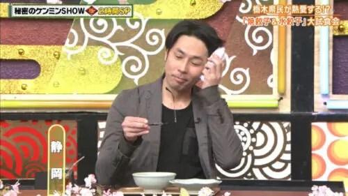 袴田吉彦 ケンミンショー 画像