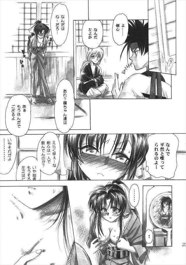 kenshin1015