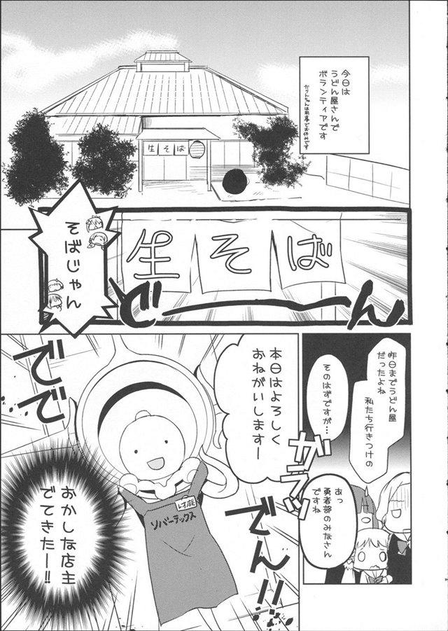 yuuki1007
