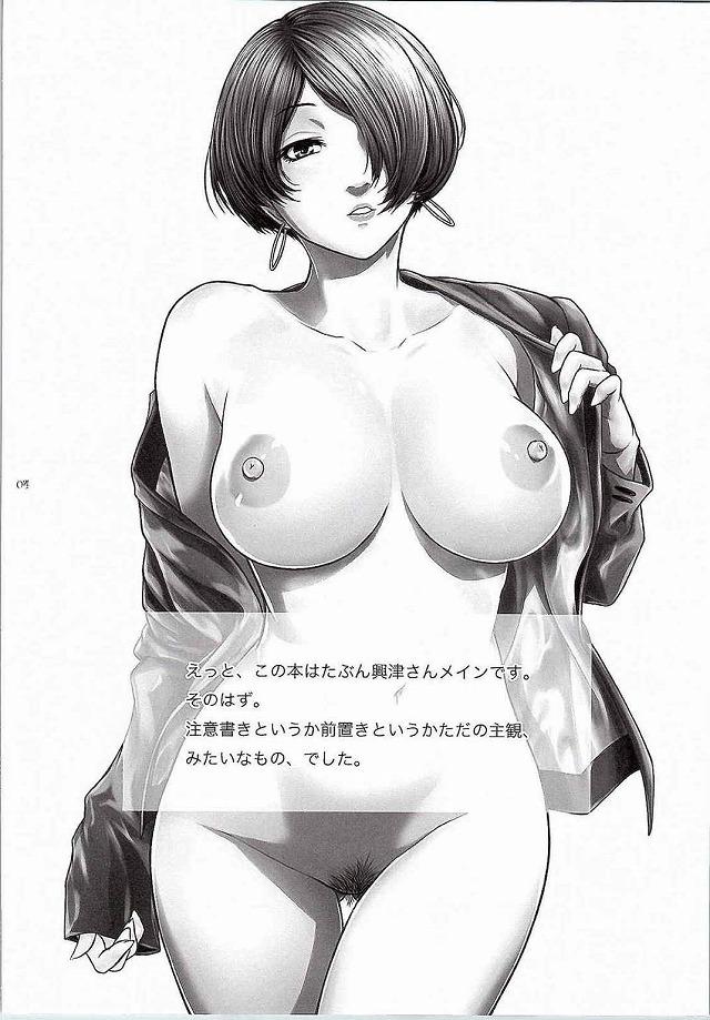 02shirorobako1