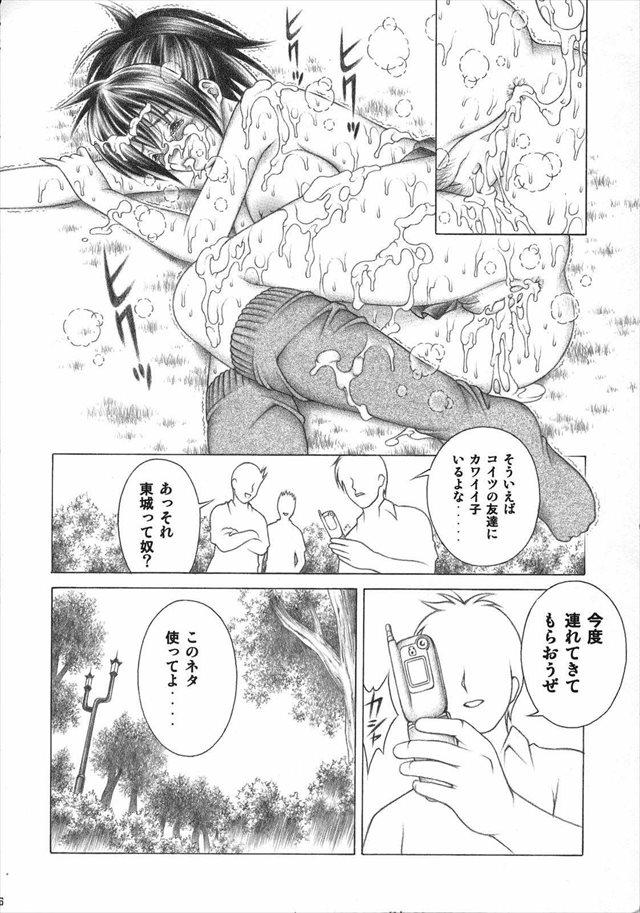 ichigo1015