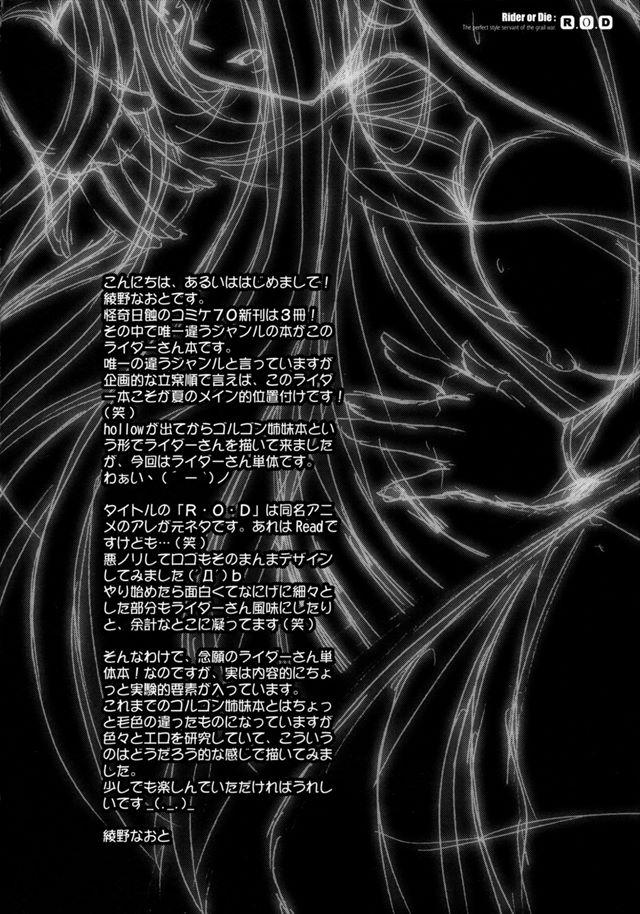 fatenakimochi3003