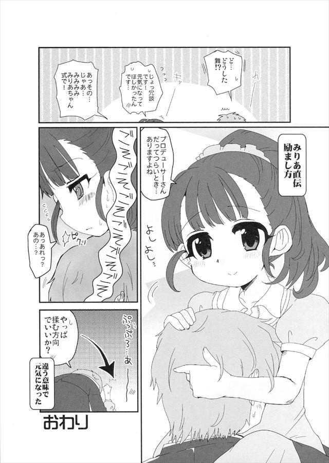 aimasuizu1010