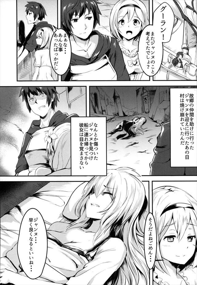 sekainodokudakedoai003