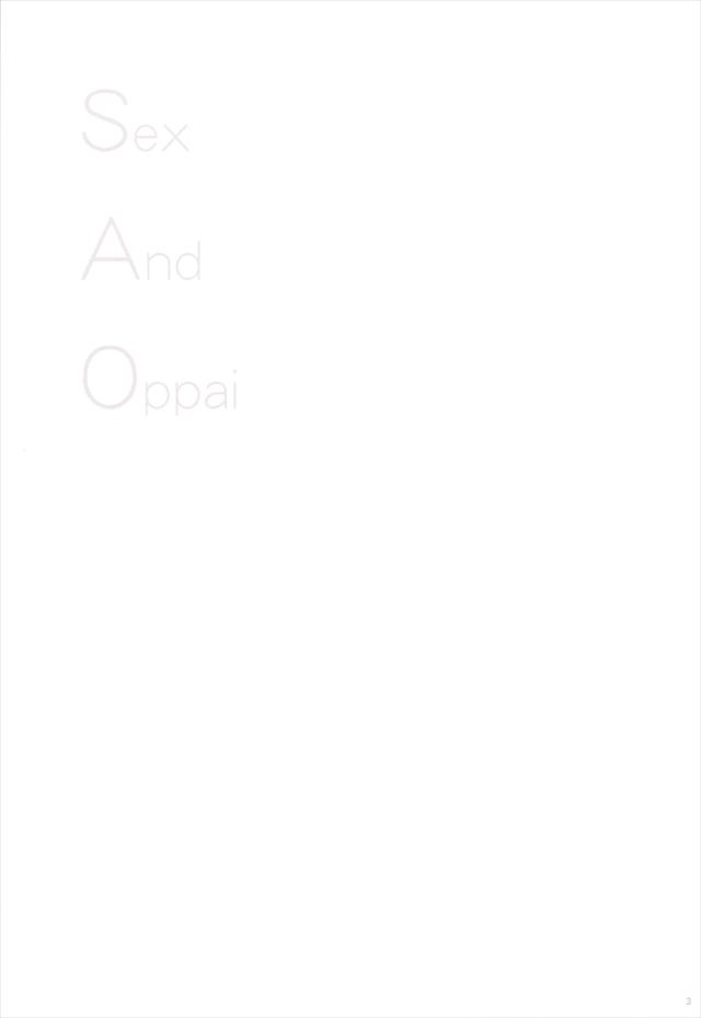 sexandoppai002
