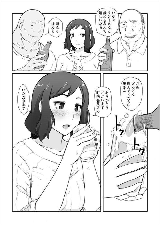 rinpaeki1024