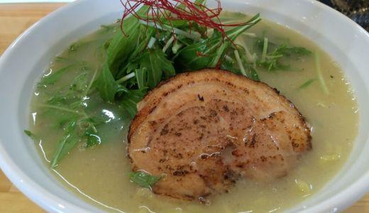 【めん処愛や@南アルプス市】旨み溢れる鶏白湯ベースの新鋭オープン!