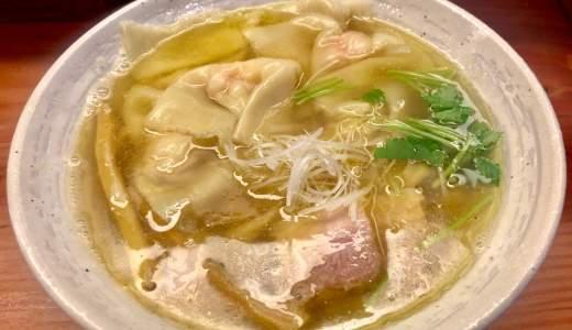 【純手打ち 麺と未来@下北沢】超斬新な極太モチモチ麺!塩一本の自信作