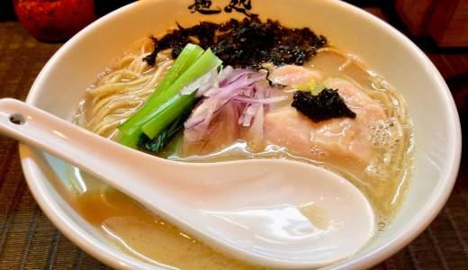 【麺処 以心@新宿区歌舞伎町】ふんわり香る!真鯛をじっくり煮込んだ和風の逸品