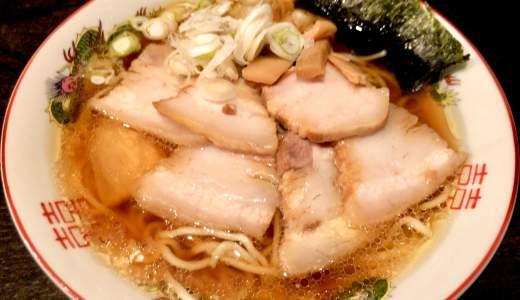 【大勝軒@中巨摩郡昭和町】旨味と甘みの融合!煮干し香る中華そば