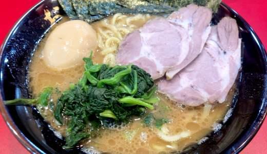 【横浜ラーメン おか本@駒沢大学駅】旨さ炸裂!味も接客も高水準の家系ラーメン店