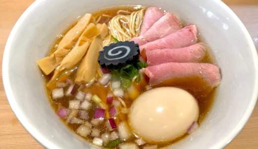 【らぁ麺 はやし田@新宿三丁目駅】人気系列で食す高級魚のどぐろそば