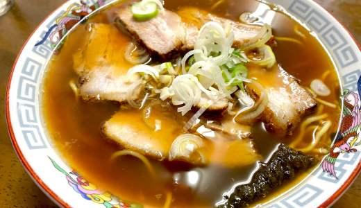 【喜楽@大月市】コスパ優秀!煮干しを効かせた肉ウマラーメン