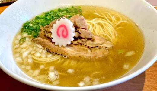 【麺屋 上々@蔵前駅】鴨と魚介がコンセプト。味変しても美味い中華そば