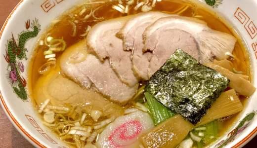 【華宴(かえん)@甲府市】ボリューム満点!何食べても美味い中華の名店