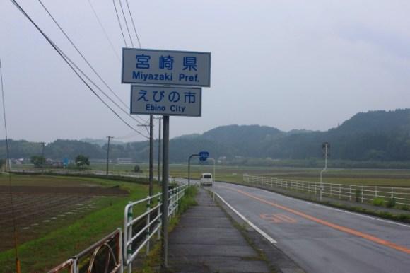 IMG_2694