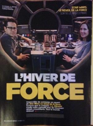 Magazine Cineplex, 2015
