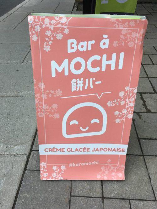 Bar à mochi, avenue Monkland, Montréal, août 2018