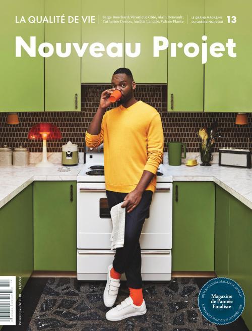 Nouveau projet, 13, 2018, couverture