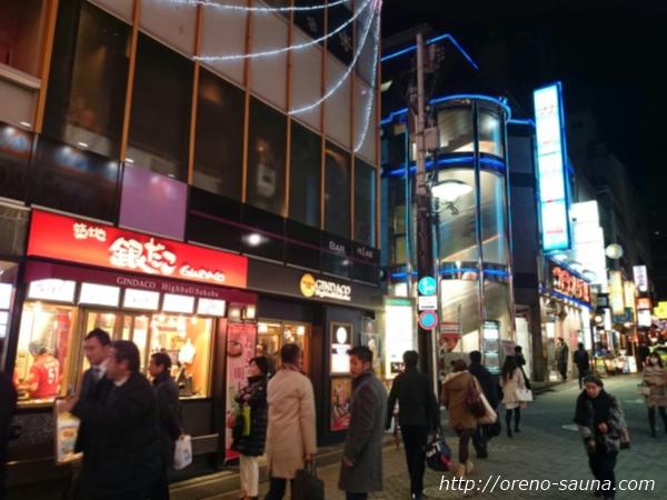 赤坂見附駅「銀だこ」画像
