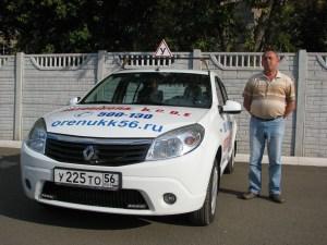 Науменко Пётр Михайлович