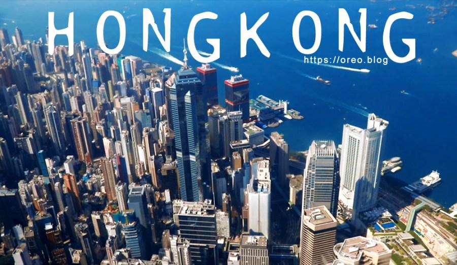 香港直升機體驗~搭直升機俯瞰香港島~超像電影畫面的啊啊啊啊~~半島酒店直升機體驗~Heliservice
