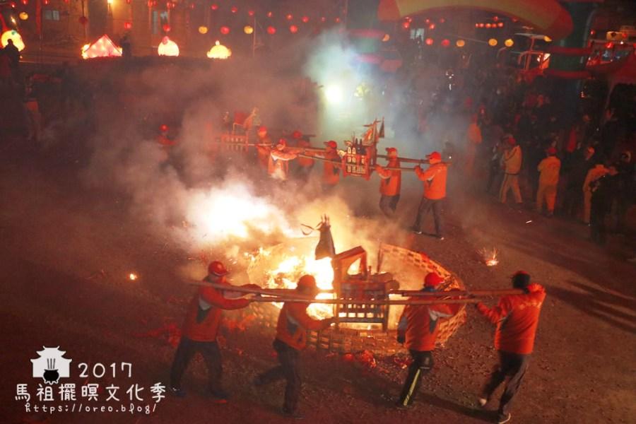 馬祖│擺暝文化季~全島所有神轎扛乩大會師/遊客體驗燒馬糧儀式(2017/02/09)