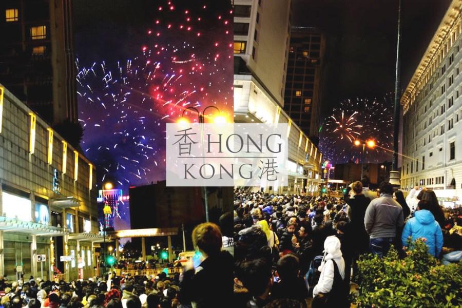 2019香港跨年煙火觀賞地點+高空酒吧餐廳賞煙火最佳景點總整理~