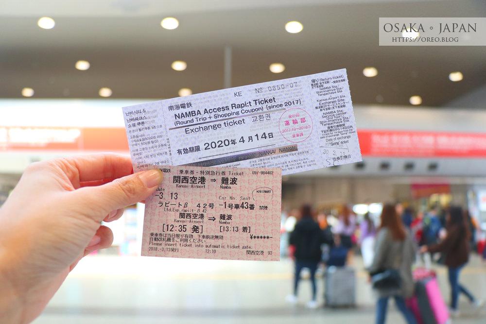 大阪南海電鐵KLOOK換票教學>關西機場出來怎麼搭地鐵>從機場到難波