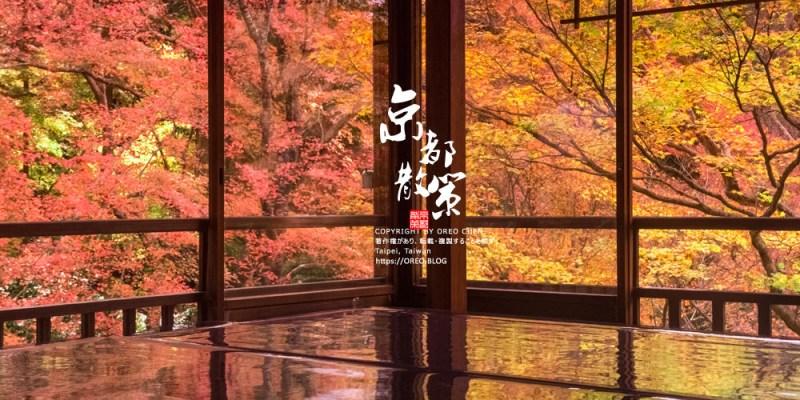 京都賞楓景點│有點空虛的八瀨琉璃光院~附開放時間&交通方式