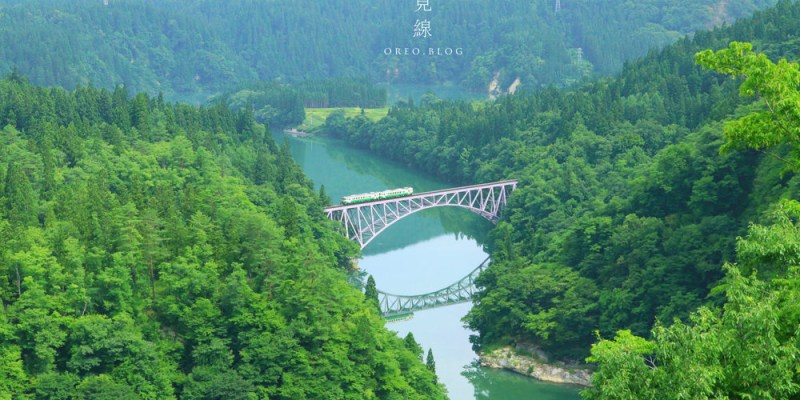 福島│只見線第一鐵橋拍攝點懶人包~展望台交通+只見線時刻表+冬期巴士資訊