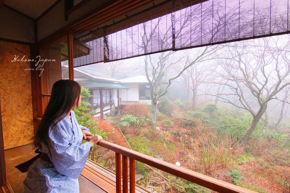 箱根溫泉旅館推薦│強羅環翠樓~交通中心點有露天溫泉~70年的傳統掛流溫泉~