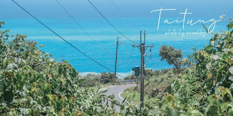 台東打卡景點 擁有超美海岸線的華源海灣~登上展望台就有空拍級美景!