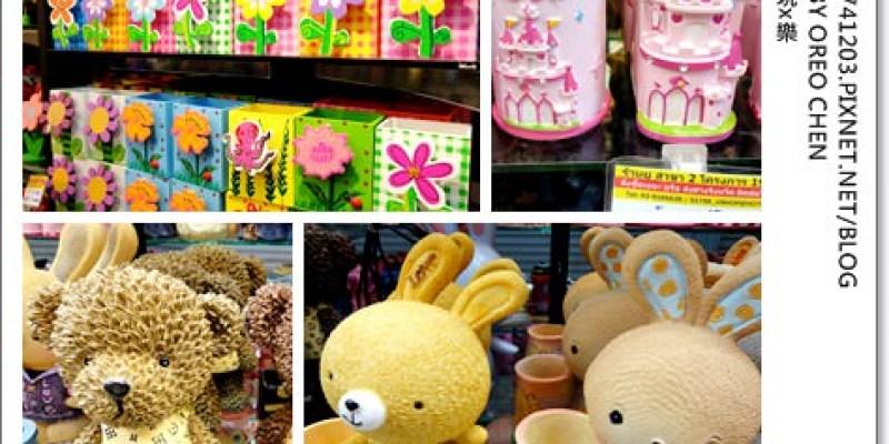 [OREO的旅行日記。泰國 吃x喝x玩x樂] JATUJAK/CHADUCHAK 洽圖洽假日市集 女王愛曼谷推薦必逛景點 超好逛超便宜必買小物一堆