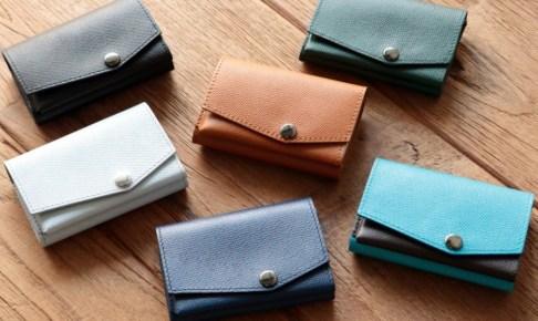 小さい財布の写真