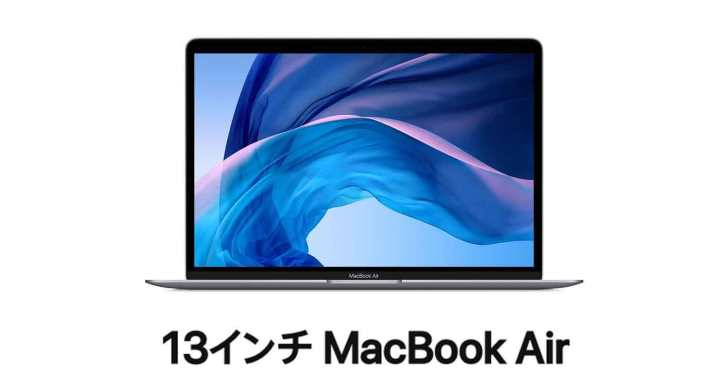 macbookair-13