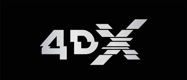 4DXとは?