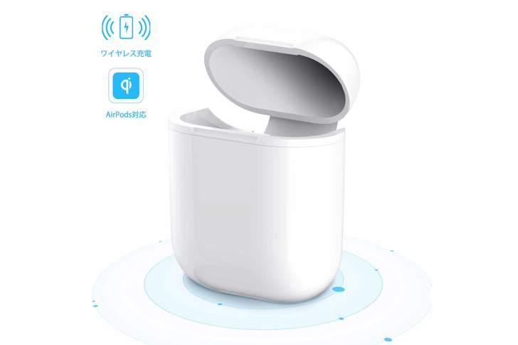 MAXCIOAirPods用 ワイヤレス充電ケース