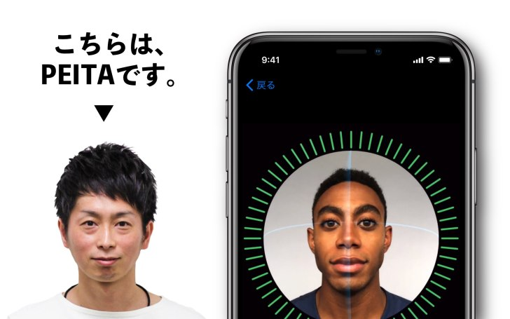 iPhoneXfaceMapping