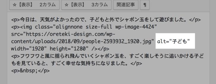 alt属性HTML③