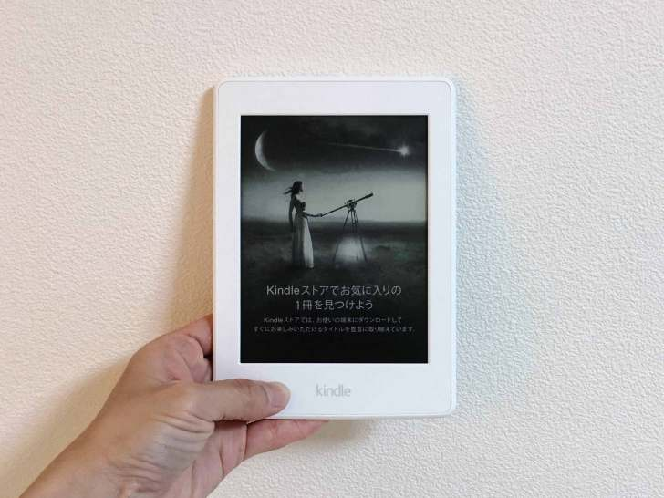 Kindle-paperWhite-Dirt-image