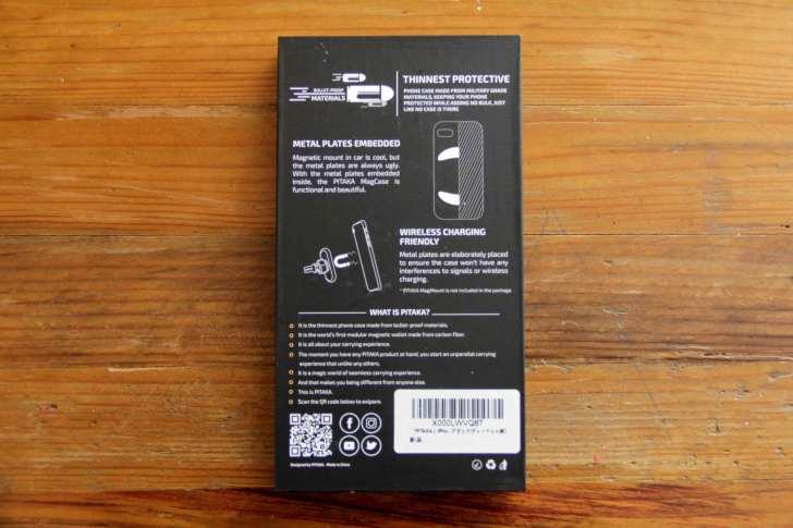 PITAKA iPhoneXケースパッケージ背面の写真